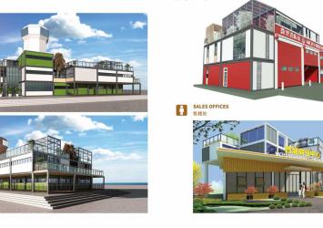 Prefabricated Buildings 14