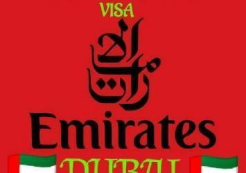 Dubai (UAE) visa and Egypt-cairo nations cup fan ID 1