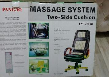 Tasly Double Side Massage Cushion FM-9504B 2