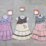 Baby clothing in Onitsha 2