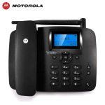 Motorola FW200L Wireless Landline Plug-In Mobile Phone Sim 2