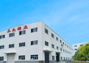 Taizhou Huangyan Yongsheng Mould Co., Ltd 9