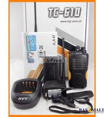 HYT TC-610 5W Portable Two Way Radio With Li-Ion Battery HYTERA 23