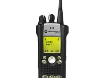 512ch UHF/VHF Mobile Radio For Motorola MTP750 Walkie Talkie 18