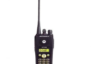 Motorola GP3988 Portable Two Way Radio 34
