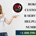 Learn How to fix Roku Errors 4