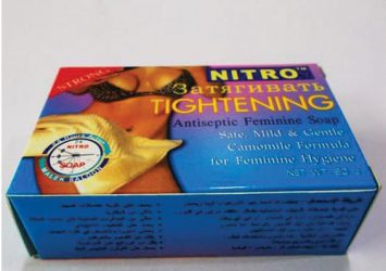 Nitro Tightening Antiseptic Feminine Soap 11