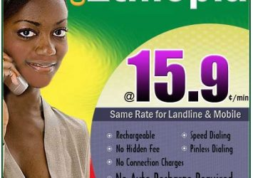 Buy cheap calling card Ethiopia customer service Number 1