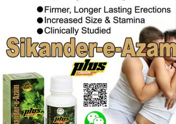 sikamder azam plus capsule for mens health 16