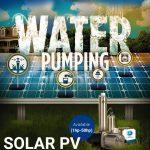 solar water pump manufacturers in Coimbatore 3