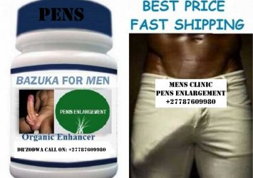 Penis Enlargement Pretoria +27787609980 1