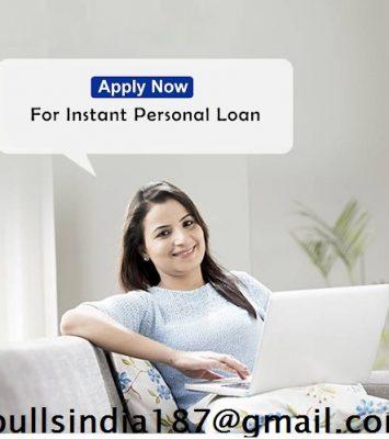 online personal loan,Personal Loan on simple documentation 2