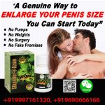 More Harder & Firm Erection with Sikander-e-Azam plus capsule 3