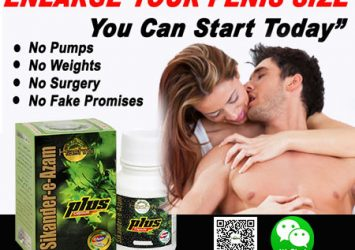 More Harder & Firm Erection with Sikander-e-Azam plus capsule 14