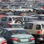 Custom Auction Vehicles 2020 3
