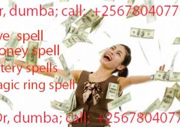 Best instant money  works 24 hours +256780407791 8