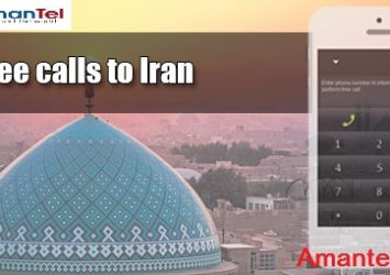Cheap international calls to Iran | Call Tehran 13